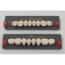 Wiedent Estetic side teeth whitened OM1, OM3
