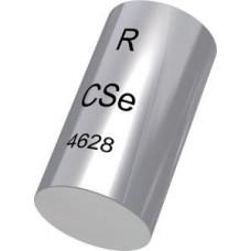 Remanium CSE 1kg Promotion